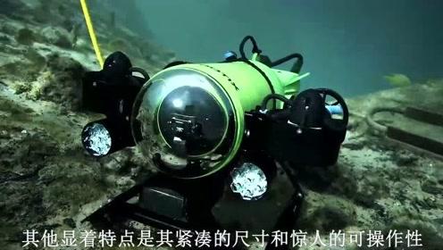 6个惊人的水下无人机和遥控潜水器