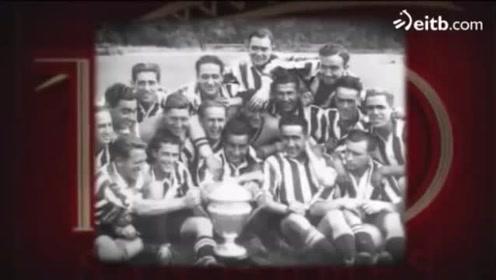西甲历史上五大最难打破的纪录,C罗梅西均上榜