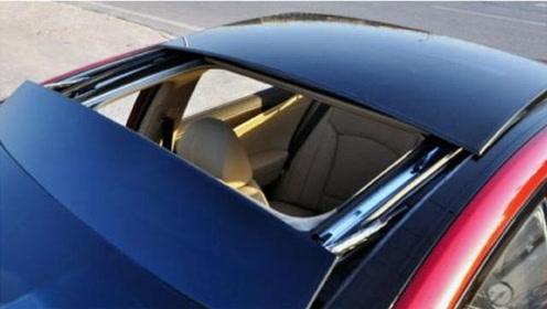 原来这才是汽车天窗的真正作用!很多司机开到报废都不知道,真亏