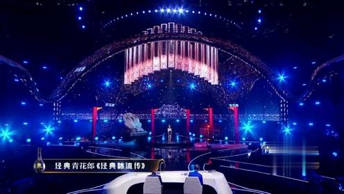 全中国风元素的音乐,光是前调就能循环一整天