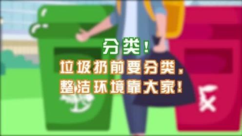 江小北小课堂:文明生活