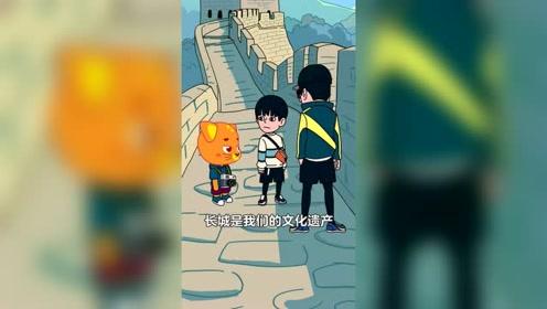 长城是文化象征,做一个文明旅游者,不要随意乱涂!