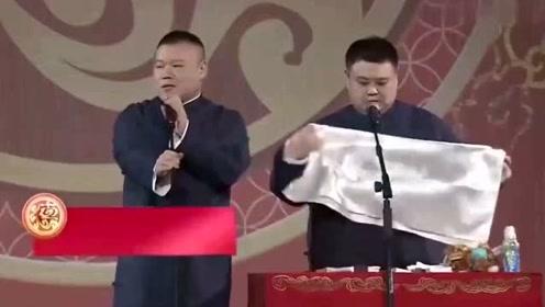 岳云鹏希望观众不要送礼给他,因为带不走!台下观众出了个主意