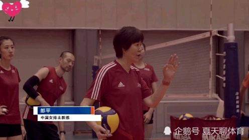 中国女排罕见超强度训练!看郎平和中国女排姑娘们是如何渡过的呢?
