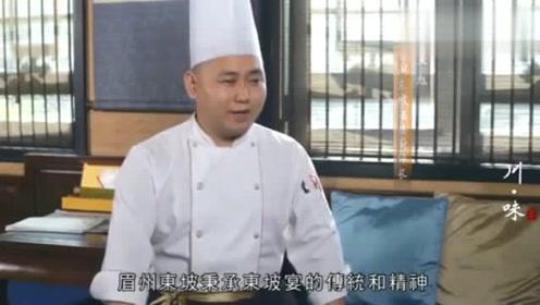 川味:苏东坡对美食狂热喜爱!不仅有东坡肉还有东坡竹笋东坡香肠