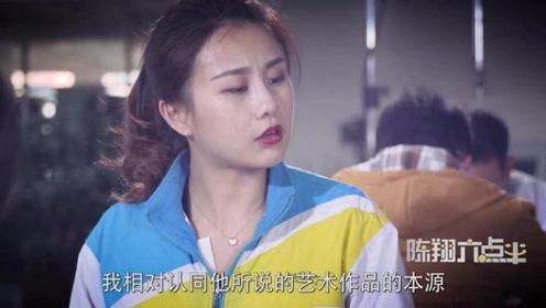 陈翔六点半—丑女逆袭恋爱堪比浪漫校园情侣