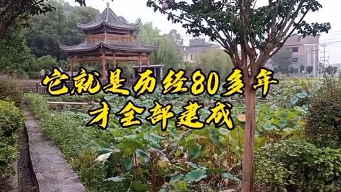 实拍!祁阳县国家3A级旅游景区!保存完好规模最大的古民居!