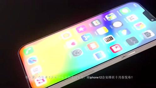 赶在苹果发布会前,我们聊一聊iphone 12