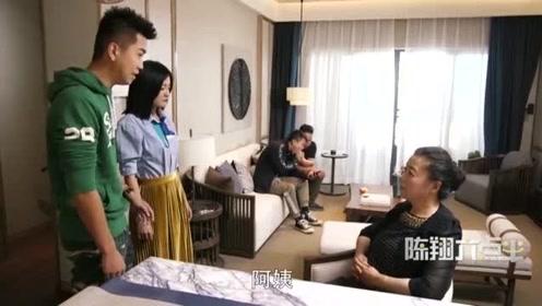 陈翔六点半:第一次见家长,就被彩礼吓呆了!