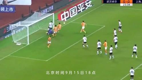 中超-穆伊首秀建功,阿瑙破门伤退,上港2-1提前3轮进争冠组 !