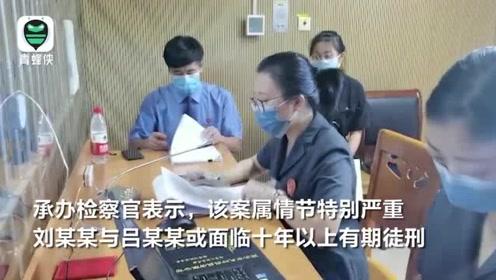 95后大学生情侣自制不雅视频获利53万被判处有期徒刑10年