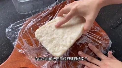 客家小吃煎糍粑:一款孩子百吃不腻的美食,外焦里糯,简单美味!