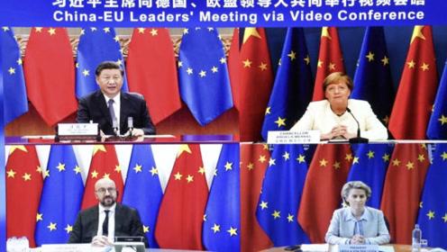 中德欧领导人首次视频会晤 向世界传递了什么?