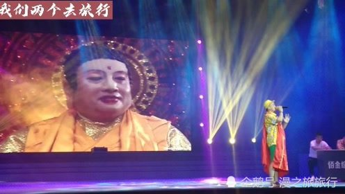 小伙模仿西游记如来佛祖  而后搞笑模仿孙悟空  不过还挺像