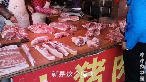 实拍镇江最大的菜市场,猪肉降价引起哄抢,现场人山人海