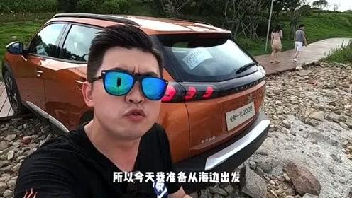 琪车人-东风标致2008试驾视频