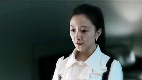 总裁未婚妻意外突袭,总裁约顾胜男吃饭这是吃分手饭吗?