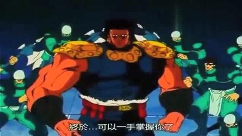 北斗神拳:拳王见到南斗大将,他早就喜欢尤莉亚,原来如此!