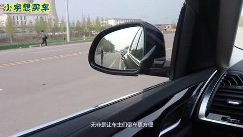 汽车后视镜加装小圆镜到底有没有必要呢?看完视频你就明白了。