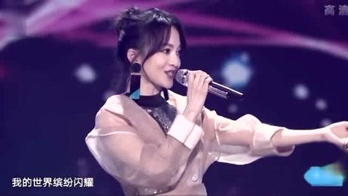 归来还是少女!张韶涵晚会献唱《欧若拉》满满的青春回忆!