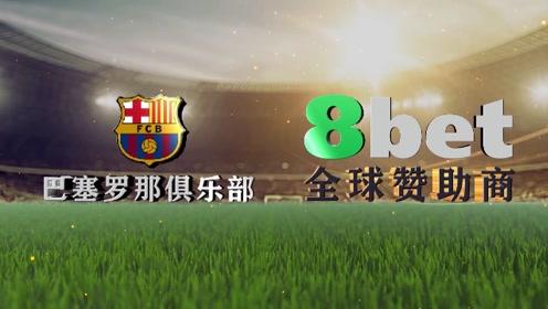 8bet巴塞罗那梅西连续17个赛季西甲破门
