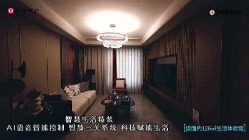中海寰宇时代科技视频
