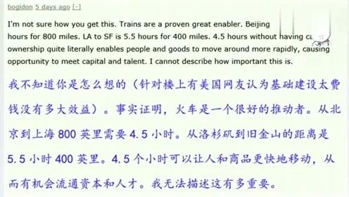 老外看中国:美国网友评论,中国将建成世界上最大的超级电网,老外纷纷羡慕