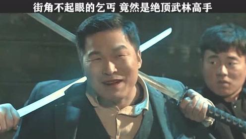 日本人竟然敢在美国华人街对中国人下手?那你就尝尝中国武术的厉害吧!