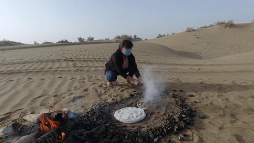 沙漠里烤出来的美食,利用沙子高温烤熟,南疆姑娘忍不住先来一口
