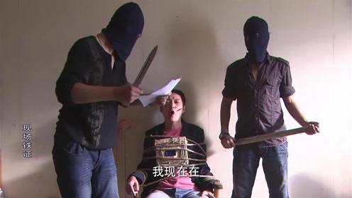 现场铁证:匪徒绑架男警,还敢录视频威胁警察,太猖狂了