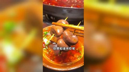 火爆重庆的火锅店,终于来成都了,你吃过吗