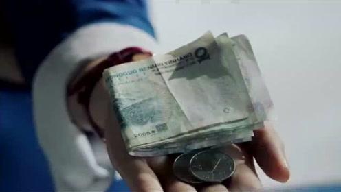 男子欠债还不上钱,连公交卡都拿出来,美女却