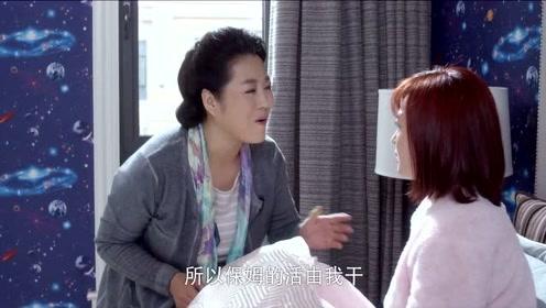 黄大妮:母亲住儿子别墅,没想到儿子没有工作都是儿媳妇挣钱养家!