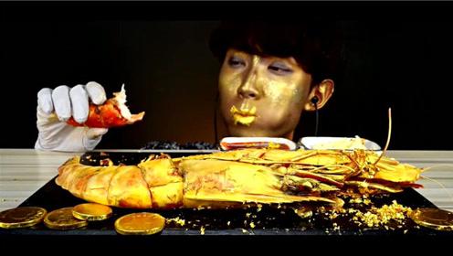 """""""黄金脸""""小哥哥吃超级大的黄金虾,这也太过瘾了吧"""