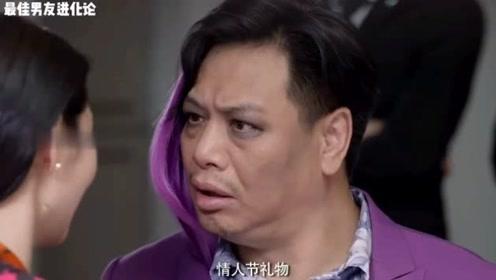 港式无厘头喜剧:王晶客串这一段属实太搞笑了