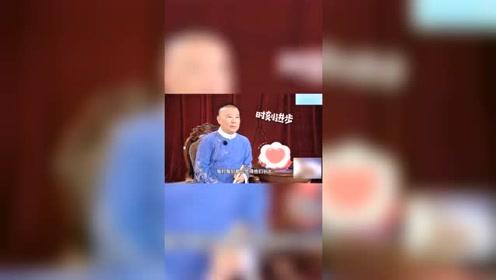 斗笑社-来自师父的催泪视频,说着说着就笑了,笑着笑着就哭了
