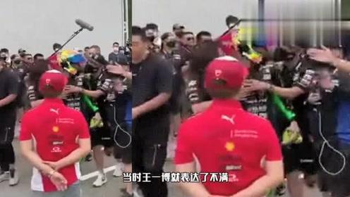 王一博摔车官方仲裁出炉,看到仲裁结果,粉丝们欢呼了!