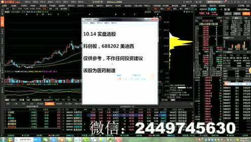 曝光股票黑色产业,揭秘股票行业是如何割韭菜的!