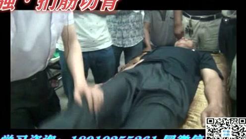 李强·扪筋切骨正骨手法授课视频全集-第十五课   中推刘颖 #生活窍门#