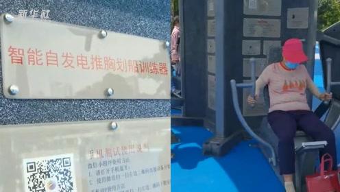 """这么多""""黑科技""""!广州首座智能体育公园成热门打卡点"""