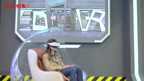 5G云游戏、数字长卷《千里江山图3.0》……视听界高科技扎堆亮相!