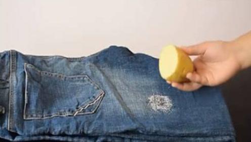 土豆在裤子上擦一擦,别提多厉害,用一次省几百块,立马转告家人