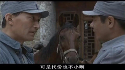 影视:新四军彭雪枫在集市上买了一匹骏马,回来后就得了想马病