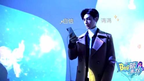 罗云熙看视频练习舞步,蔡徐坤拍摄大片科技感十足,UNINE说出目标!