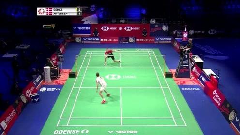 2020丹麦赛男单决赛 安东森2-1杰姆克 精彩集锦