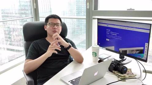 【亚马逊视频教程】一个视频告诉你,注册亚马逊需要什么资料?#生活窍门#
