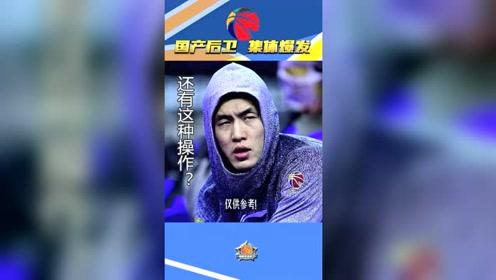 CBA首轮战罢!日均一超级后卫,中国男篮弱环可期?