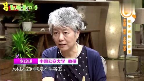 李玫瑾:成绩不代表一切,家长不能急躁