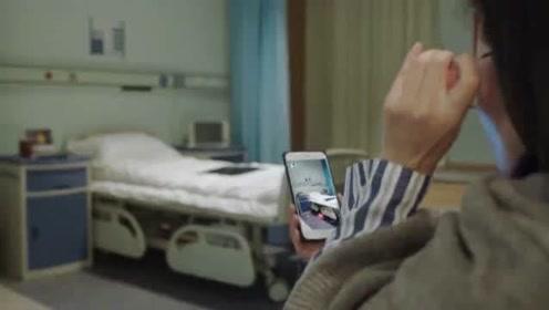 小欢喜:老季和刘静视频聊天,老季看到眼前一幕,脸色开始不对劲