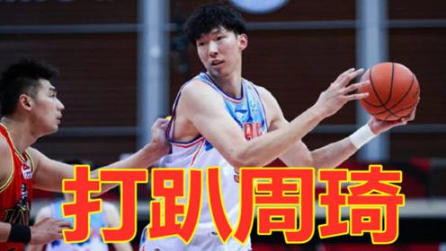 52分11板!CBA最强状元打趴周琦,杜峰兴奋,姚明很欣慰!